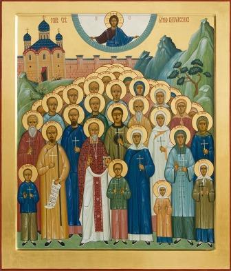 """Икона в рамке 15*18 """"Собор святых новомучеников Китайских"""""""