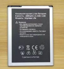 Аккумуляторная батарея для телефона Vertex Impress Life