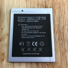 Аккумуляторная батарея для телефона Vertex Impress Open 2000mAh