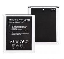 Аккумуляторная батарея для телефона Vertex impress Sun 2200mAh