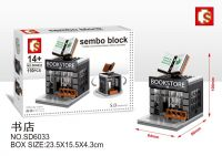 Конструктор SEMBO BLOCK MINI WORLD, Bookstore