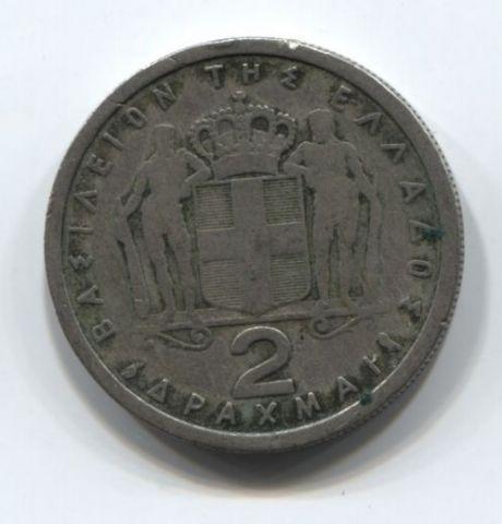 2 драхмы 1959 года Греция