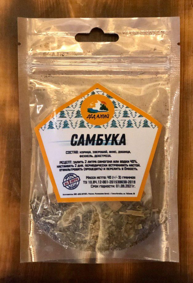 Самбука, 40 гр (на 2 литра)