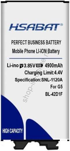 Аккумулятор BL-42D1F 4900 мАч