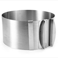 Раздвижная форма для выпечки Cake Ring, 16-30 см (4)