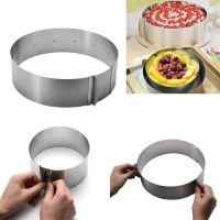 Раздвижная форма для выпечки Cake Ring, 16-30 см (1)