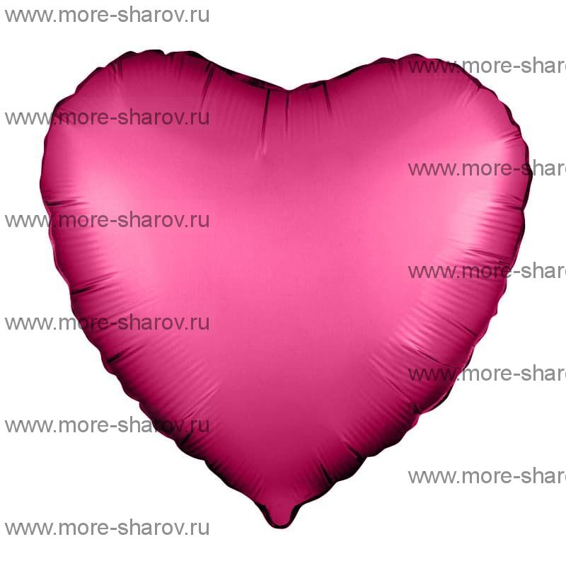 Шар сердце Гранатовый сатин 46 см