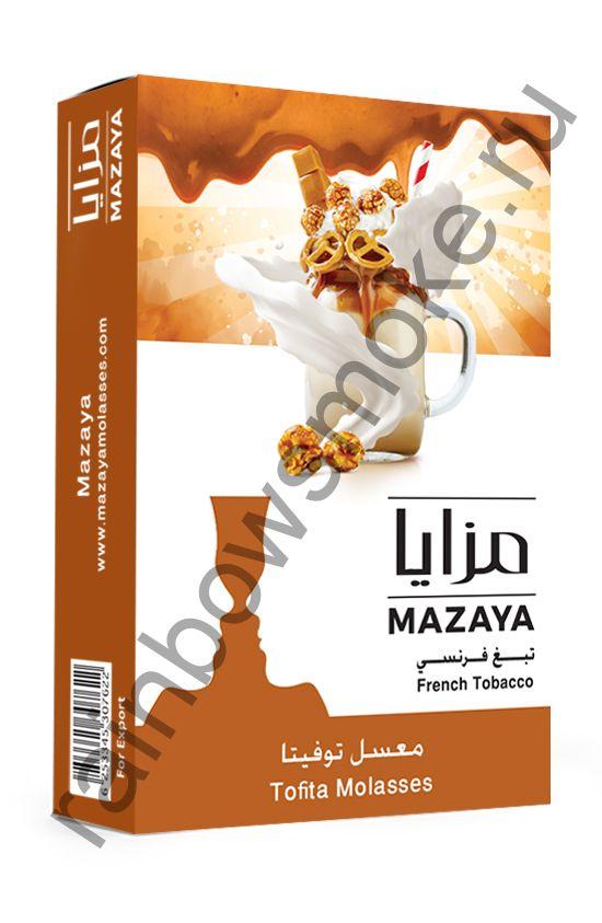 Mazaya 1 кг - Tofita (Тофита)