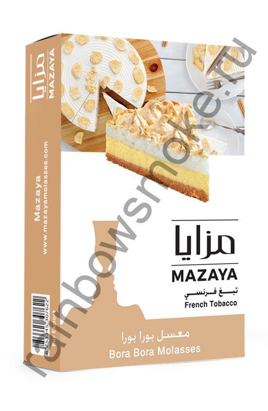 Mazaya 1 кг - Bora Bora (Бора Бора)