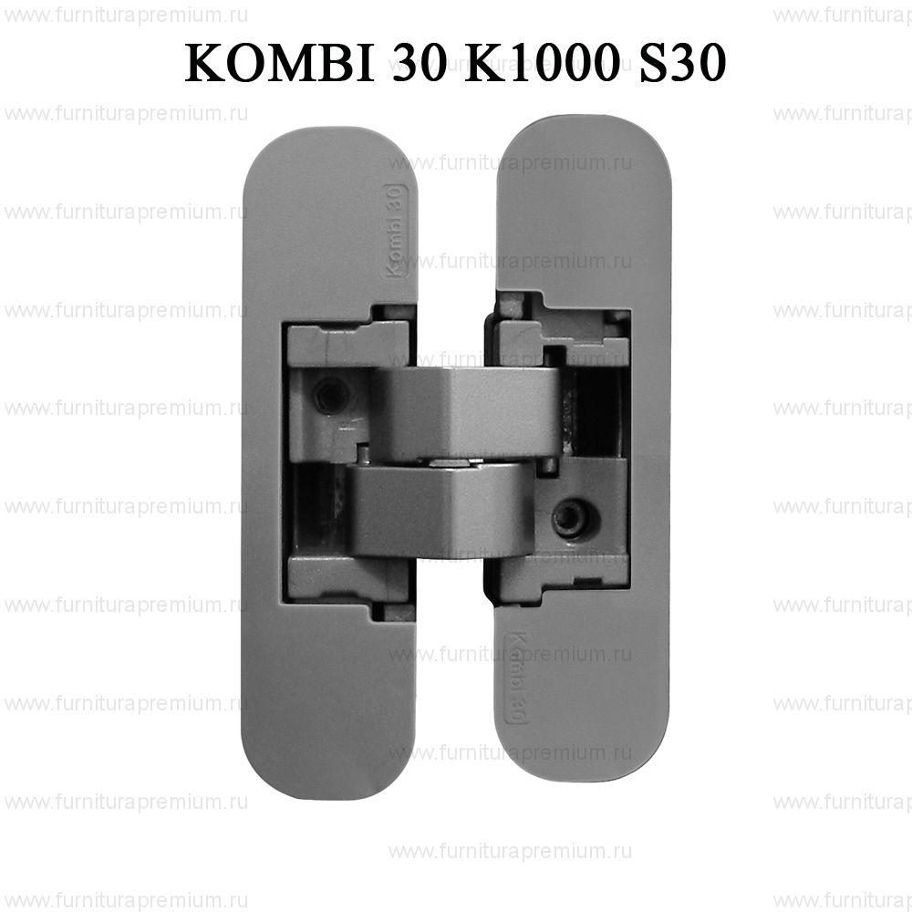 Петля скрытая Krona Koblenz KOMBI 30 K1000 S30