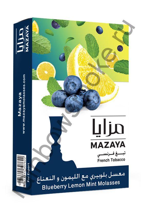 Mazaya 1 кг - Blueberry Lemon Mint (Черника Лимон Мята)