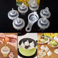 Формы для варки яиц без скорлупы Eggies, 6 шт (3)