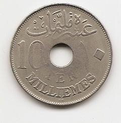10 миллим  (регулярный выпуск) Египет(Султанат) 2017 KN
