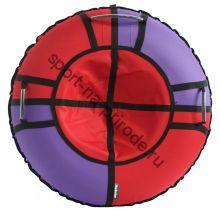 Тюбинг Hubster Хайп красный-фиолетовый 120 см