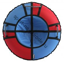 Тюбинг Hubster Хайп красный-синий 120 см