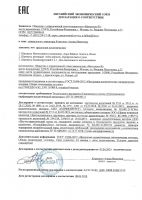 Купить шампунь интенсивное увлажнение AQUA BALANCE сертификат