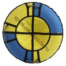 Тюбинг Hubster Хайп голубой-желтый 100 см