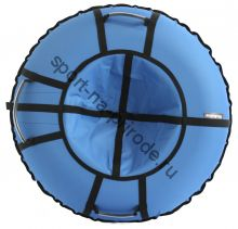 Тюбинг Hubster Хайп голубой 110 см