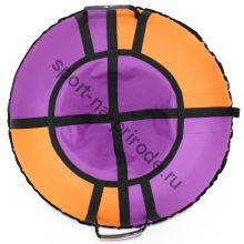 Тюбинг Hubster Хайп фиолетовый-оранжевый 110 см