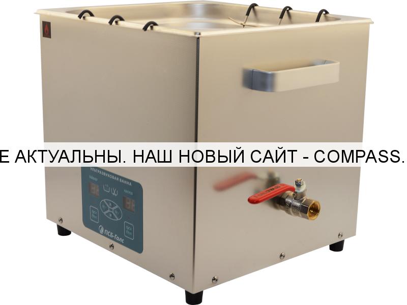 Ультразвуковая ванна ПСБ-180 (18 литров)