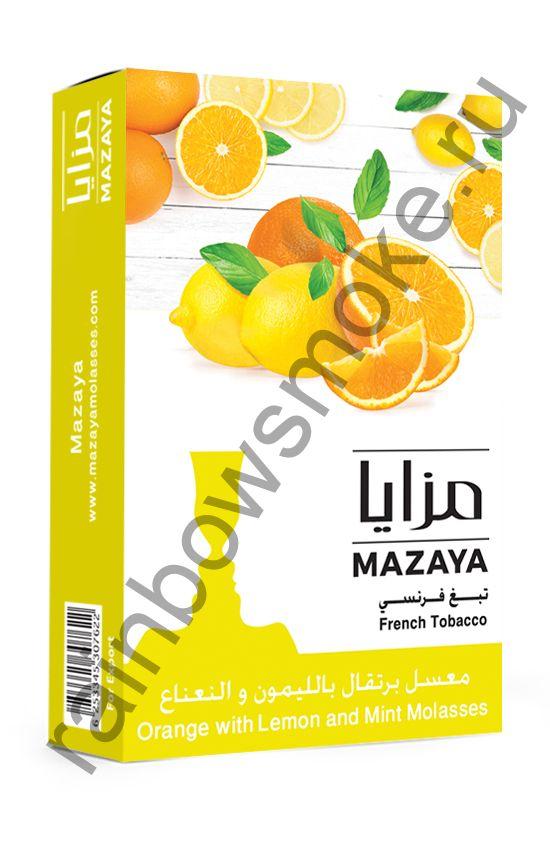 Mazaya 50 гр - Orange with Lemon and Mint (Апельсин с Лимоном и Мятой)