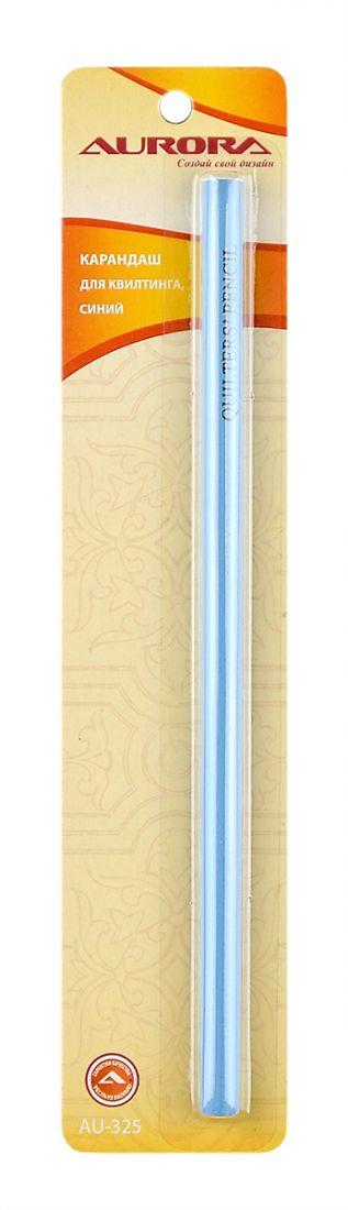 Карандаш для квилтинга AURORA (голубой) арт. AU-325