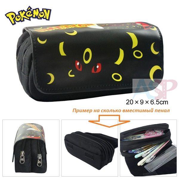 Пенал Pokemon