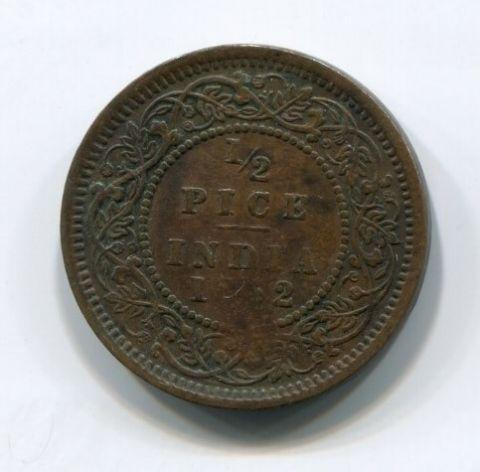 1/2 пайса 1892 года Индия