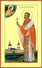 Икона Александер Гневушев священномученик