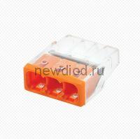 Строительно-монтажная клемма СМК 772-203 (4штук/упаковка) IN HOME
