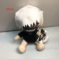 Мягкая игрушка Tokyo Ghoul