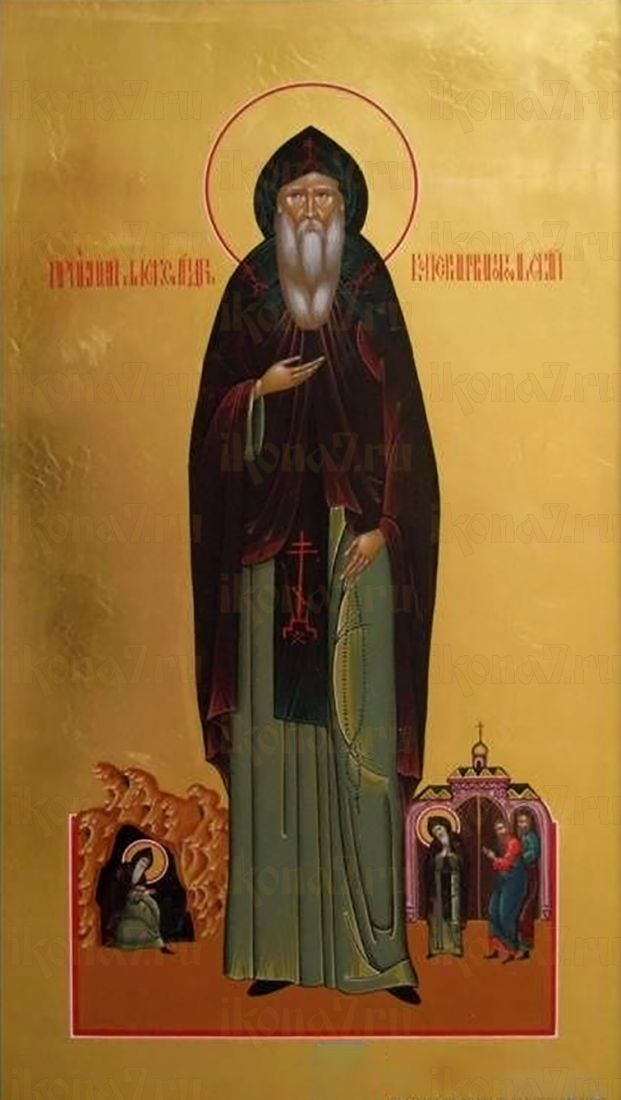 Икона Александр Константинопольский преподобный
