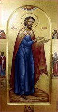 Икона Александр Сидский священномученик