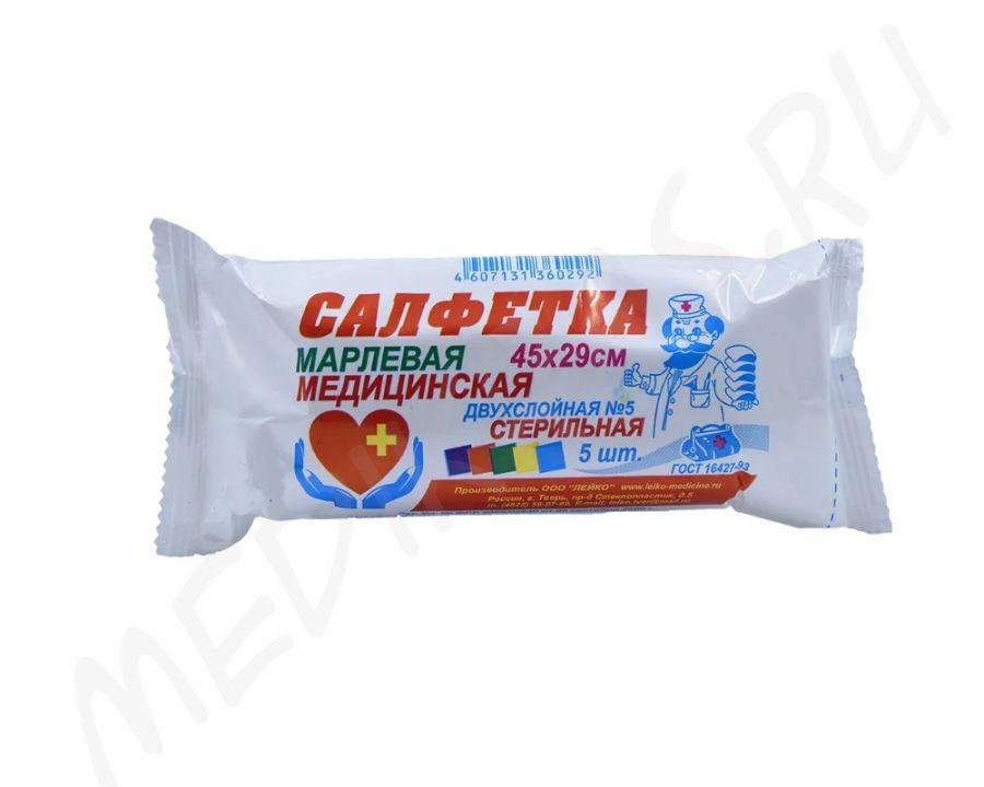 Салфетки марлевые медицинские двухслойные 45х29 см стерильные 32 г/м2 №5 Лейко