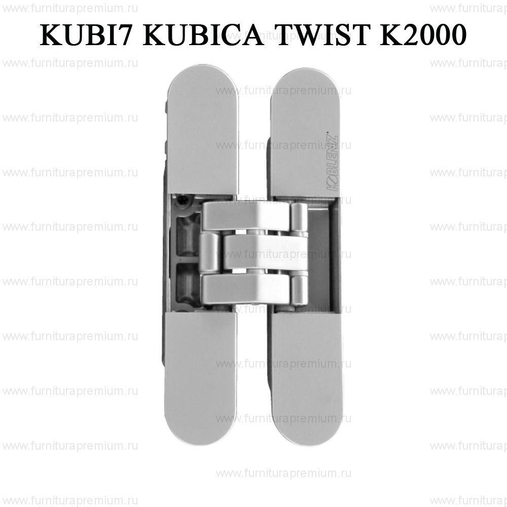 Петля скрытая Krona Koblenz KuBi7 TWIST K2000 с доводчиком