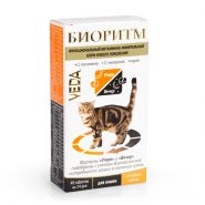 БИОРИТМ со вкусом курицы для кошек (48таб)
