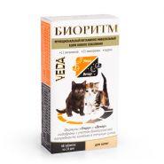 БИОРИТМ для котят (48таб)