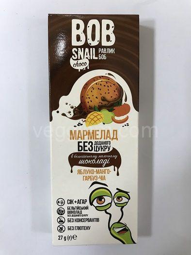 Мармелад яблоко-манго-тыква в бельгийском шоколаде  без сахара , Bob Snail 27 грамм