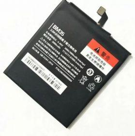 Аккумулятор для телефона Xiaomi Mi4c BM35