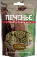 Деревенские лакомства Печенье с говядиной и шпинатом 100г