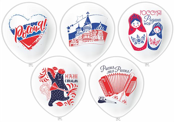 Люблю Россию! шар латексный с гелием