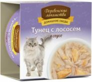 Деревенские лакомства консервы для кошек тунец лосось соусе ж/б 80г