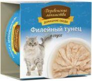 Деревенские лакомства консервы для кошек Филе тунца в соусе ж/б 80г