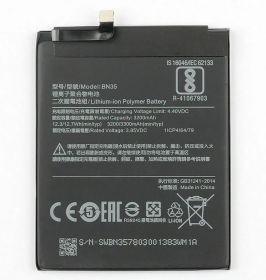 Аккумулятор для телефона Xiaomi BN35 Redmi 5