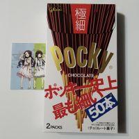 Pocky Тонкий шоколад