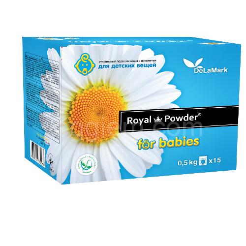 Концентрированный безфосфатный стиральный порошок Royal Powder, для детских вещей, 0,5кг