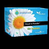 Концентрированный безфосфатный стиральный порошок Royal Powder для детских вещей,500 грамм
