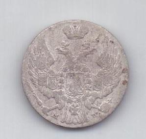 10 грошей 1840 года XF Польша Российская Империя