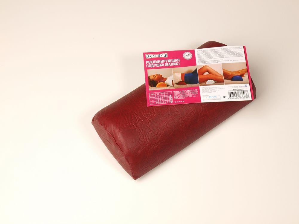Подушка реклинирующая (валик-полусфера)