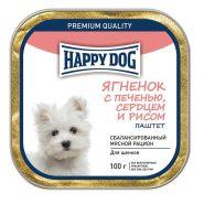 Happy Dog Паштет для щенков мелких пород с ягненком, печенью, сердцем и рисом - 100 г